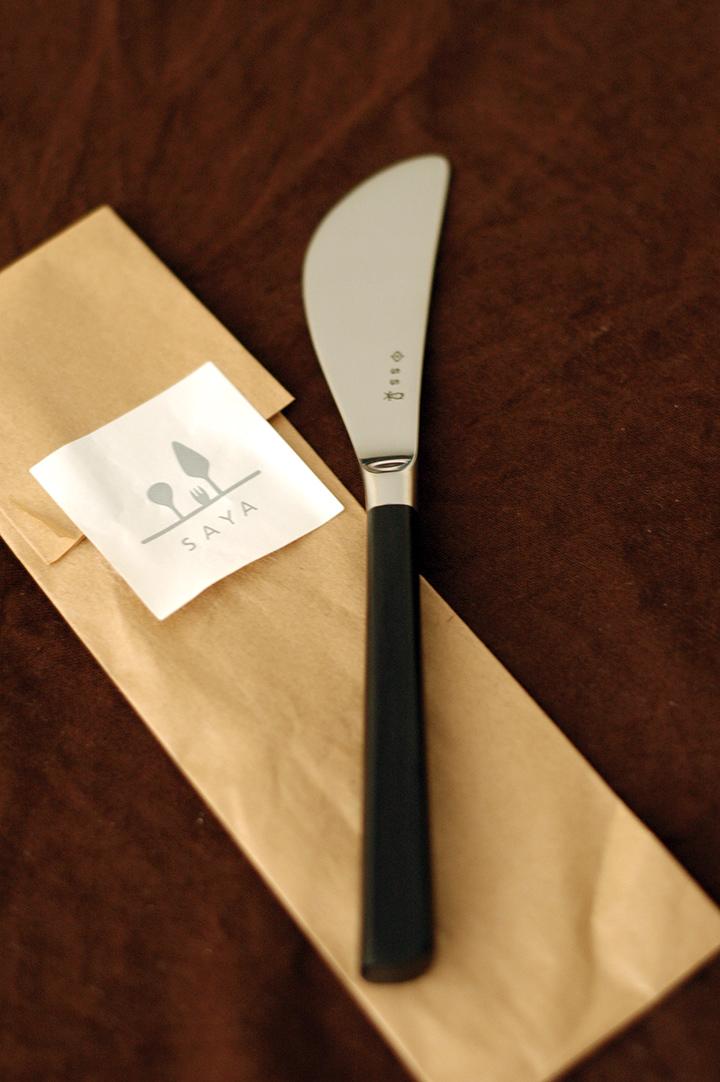 柳宗理奶油刀