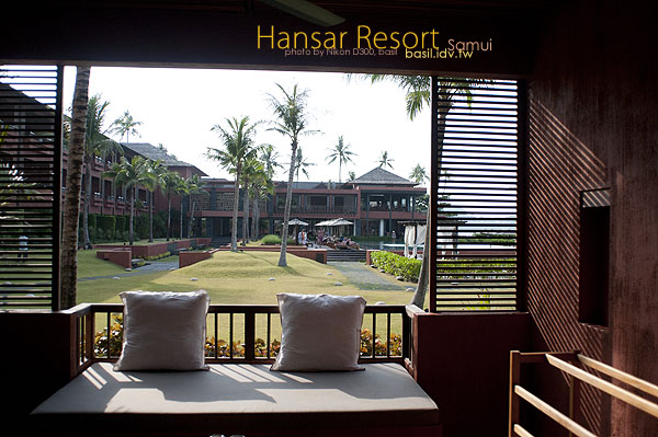 Hansar Resort, Samui