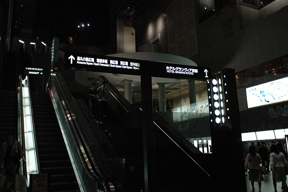 京都車站直達ホテルグランヴィア京都(Hotel Granvia Kyoto)