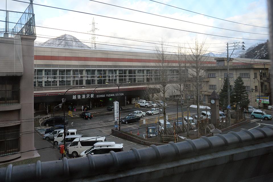 越後湯澤車站