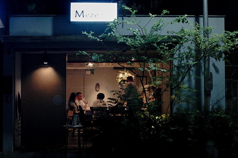 Meze 槑喆