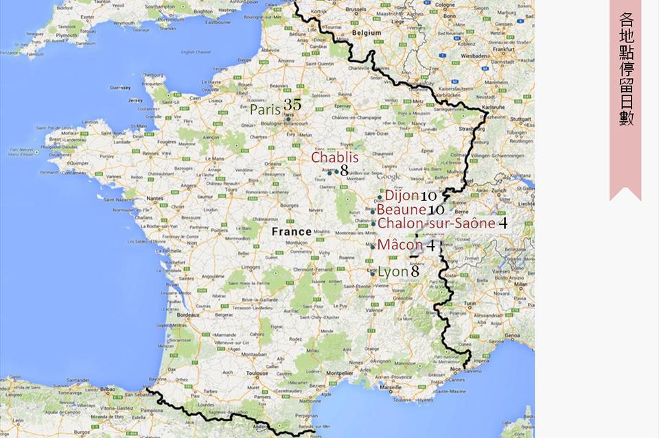 法國八十日旅行各地停留日數