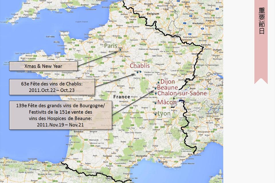 法國80天布根地酒鄉 里昂 巴黎慢遊之路線規劃 Basil 食旅手帖