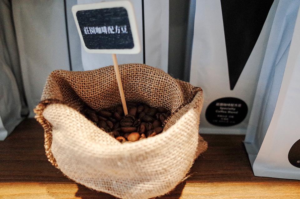 CAFE!N 硬咖啡