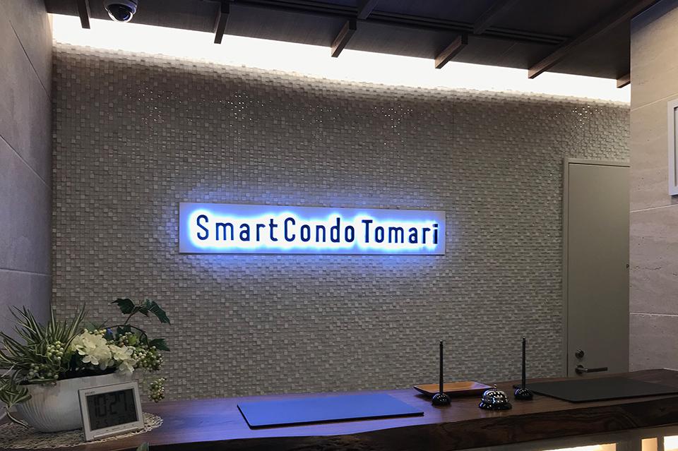 Smart Condo Tomari