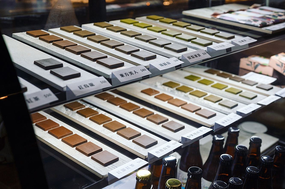 COTE bar