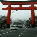 元箱根(Motohakone)和非常值得走一趟的箱根舊街道