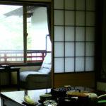 箱根溫泉旅館對星館