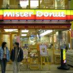 北海道狸小路之 Mister Donut