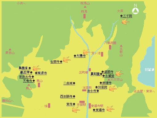 京都總行程