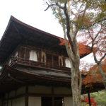 京都銀閣寺紅葉之影片