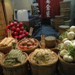 京都錦市場內的漬菜店《錦‧高倉屋》