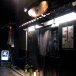 非常美味的京都湯葉料亭《靜家》