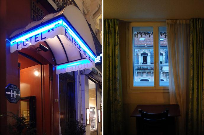 法國里昂旅館 Élysée Hôtel