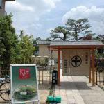 【京都】一再造訪,深受我們喜愛的《中村藤吉》