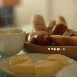 好吃的 cheese GERARD:Fromage Roux