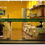 【新竹】「咖啡倉庫」(已更名為「直達咖啡」)- 咖啡豆烘焙工作室