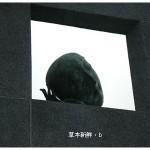 台中‧國立台灣美術館