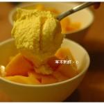 我的創意食譜:使用產自屏東枋山鄉之有機愛文芒果,來自製冰淇淋