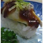 再訪和幸日式料理:生食多一點(下)