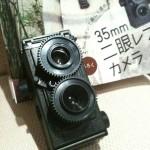 ふるく二眼レフカメラ‧Album 001