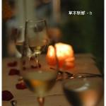 結婚五週年之慶‧第二樂章:台中‧「鹽之華」法式餐廳(上)