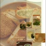 DIY:Herb Butter – 迷迭香奶油、羅勒奶油