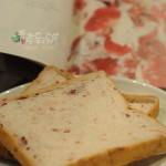 無毒食材‧有機玫瑰土司(試吃)