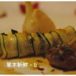 結婚五週年之慶‧第二樂章:台中‧「鹽之華」法式餐廳(下)