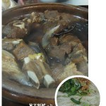 天寒,去竹南吃「越式羊肉爐」
