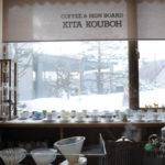 咖啡好喝老闆很熱情的北海道美瑛北工房 Café