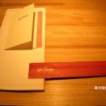【雪‧漫漫】登別溫泉旅館 yu-fran 之晚餐