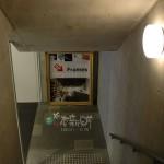 從東京購回的戰利品‧Idea Frames 刀叉 花器
