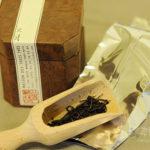 來自巴黎的最後一包茶「竹葉」