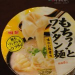 有餛飩的日本豚骨泡麵