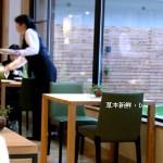 【雪‧漫漫】登別溫泉旅館 yu-fran 之早餐