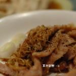 提前享用情人節餐:牛蒡炒霜降豬肉、芝麻拌菠菜、糖醬燒魚、蔬菜豬肉豆腐湯