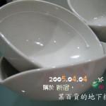 從東京帶回來的戰利品:碗和碟,好看又實用