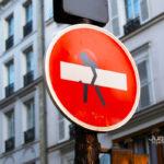 [巴黎] 搬不走的「禁止進入」