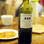 【酒食搭配】與友相聚的好時光‧海鮮泡菜鍋佐三顆葡萄紅酒