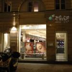 Tea Room of Jean-Paul Hévin, Paris(Video)
