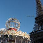 我們的第二批明信片《燈迷 ‧ 巴黎》,以及贈送活動