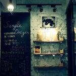 Single Origin espresso & roast‧喝杯單品義式濃縮咖啡的好地方