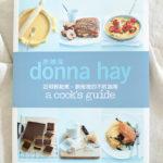 來做個 Donna Hay 變奏版的脆皮洋蔥水梨烤豬肉
