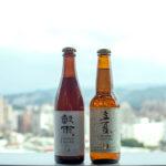 啤酒頭 24 節氣啤酒之穀雨和立夏
