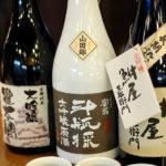 於京都伏見油長,品飲姿態萬千的日本酒
