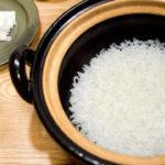 用土鍋煮出好吃的白米飯