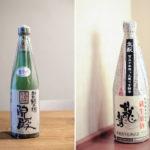 日本酒買來之後就盡快放到肚子裡,對嗎?