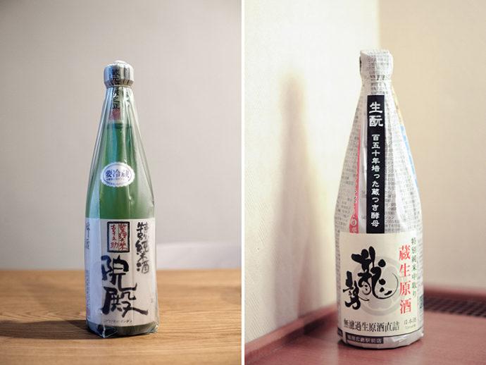 日本酒保存