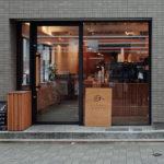 京都咖啡館 KURASU KYOTO‧能喝到日本各地咖啡烘焙者作品的店家